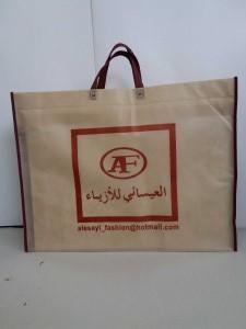 Ful Border bags