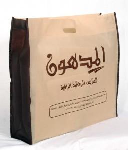 FulBorderbags (1)