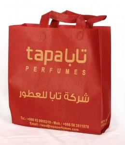 Full Auto Shopping bag (1)