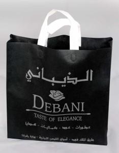 Full Auto Shopping bag (5)
